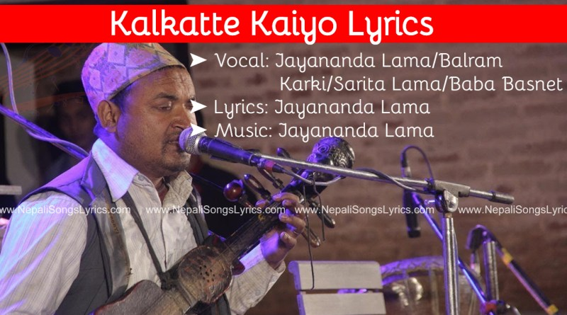 Kalkatte Kaiyo Lyrics
