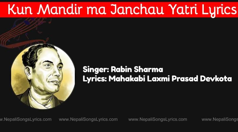 kun mandir ma janchau yatri lyrics - Rabin sharma, Laxi prasad devkota