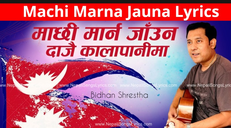 machi marna jauna lyrics - Bidhan Shrestha