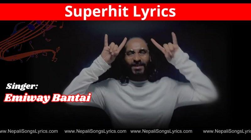 superhit lyrics by emiway bantai