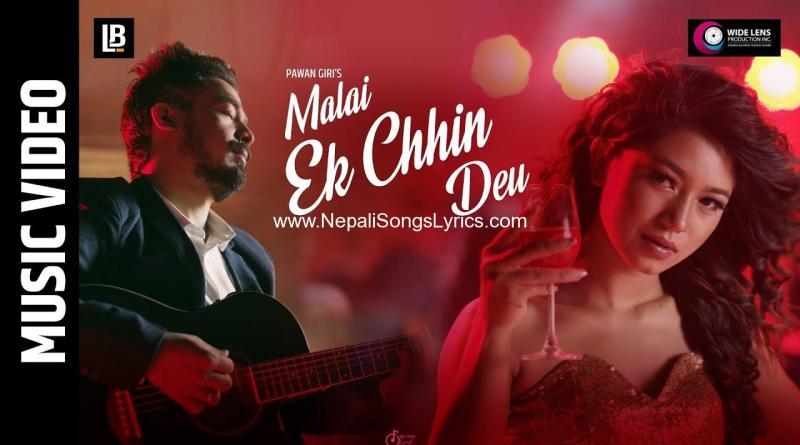 MALAI EKCHHIN DEU Lyrics, Pawan Giri, DURGALAL SHRESTHA