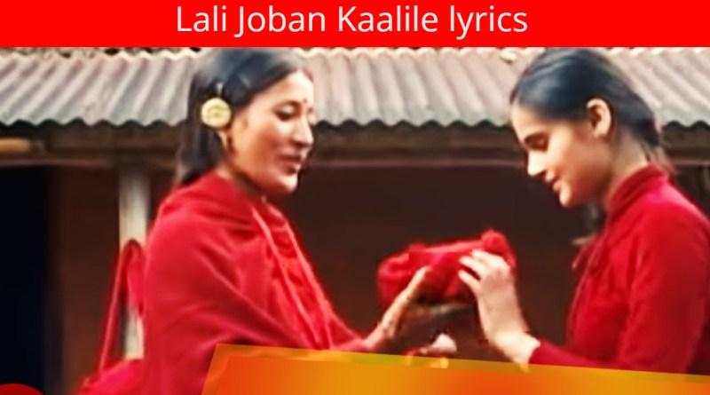 Lali Joban Kaalile lyrics - Haridevi Koirala