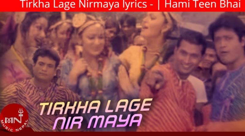 Tirkha Lage Nirmaya lyrics - | Hami Teen Bhai