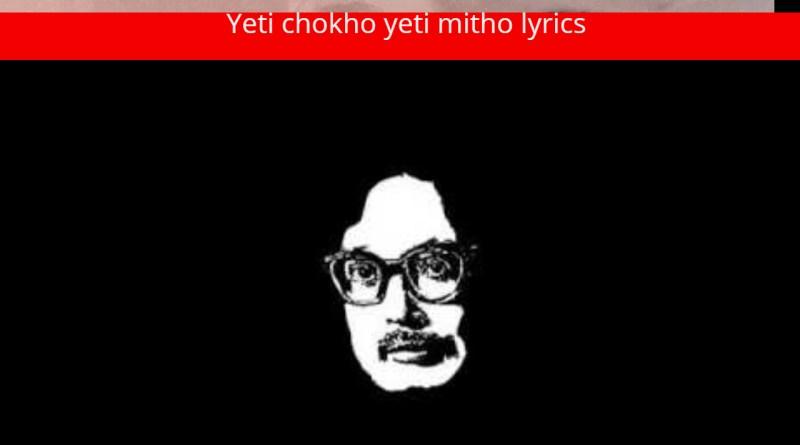 Yeti chokho yeti mitho lyrics - Narayan Gopal