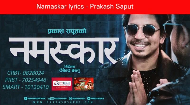 Namaskar lyrics