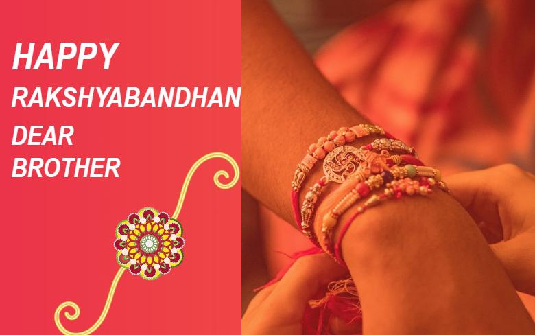 happy rakshya bandhan dear brother