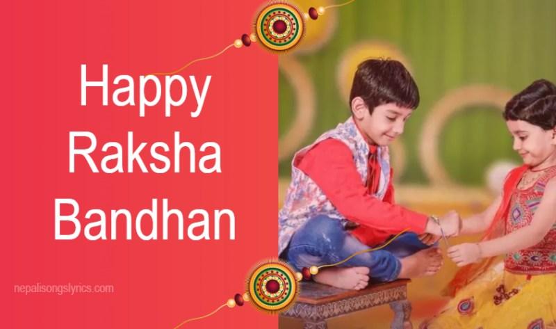 Happy raksha bandhan - happy rakhi