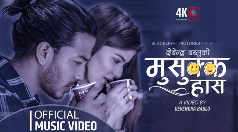 Musukka Hasa lyrics - Devendra Bablu & Melina Rai