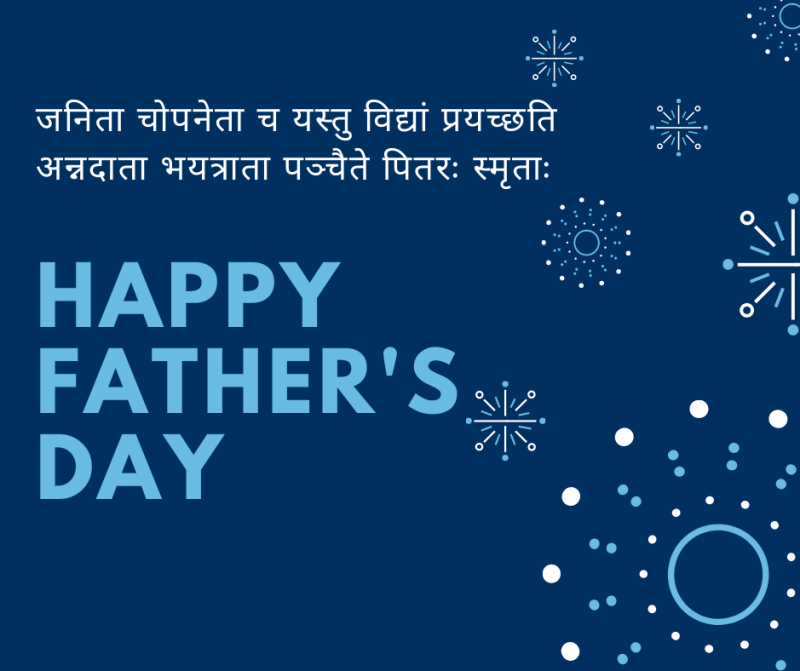 Happy fathers day wishes in nepali 2077 2020 with sanskrit slok