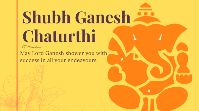 Happy Ganesh Chaturthi 2020 Wishes, Images - Vinayaka Chaturthi