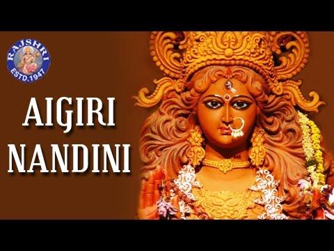 Aigiri Nandini lyrics - Rajalakshmee Sanjay