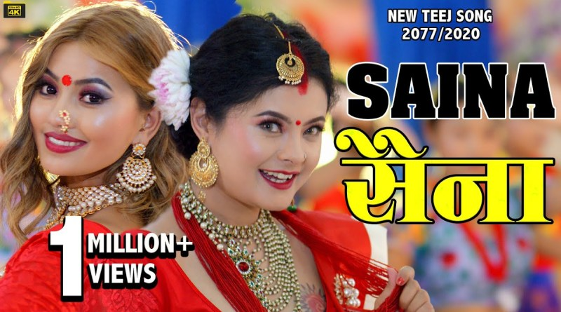 Saina lyrics - Bishal & Harimaya & Abima