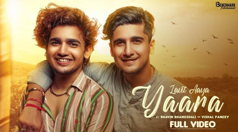 Yaara lyrics - Suraj Chauhan