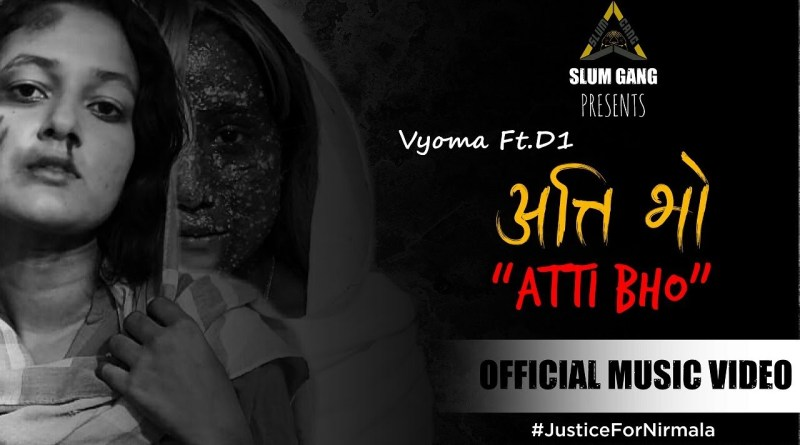 ATTI BHO lyrics - VYOMA ft D1
