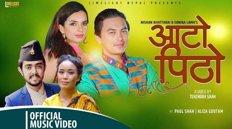 Aato Pitho lyrics - Nishan Bhattarai & Sonika Lama