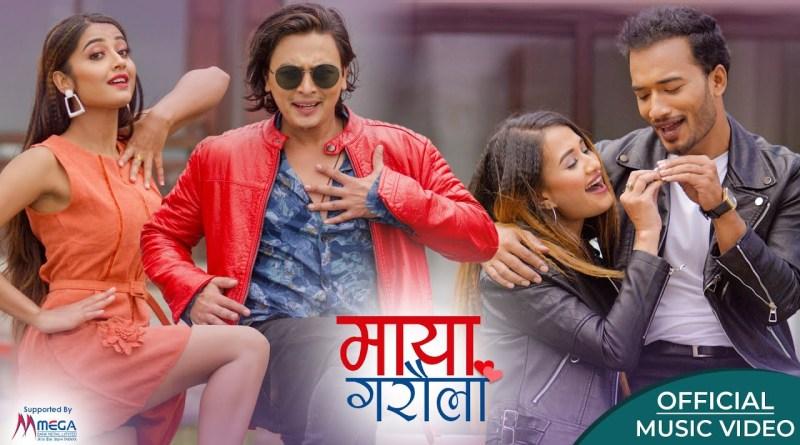 Maya Garaula lyrics - Asmita Adhikari, Saroj Oli