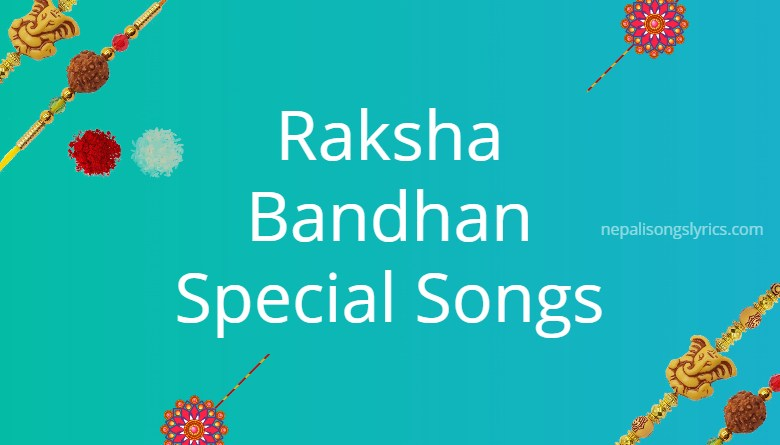 raksha bandhan special songs - hindi nepali 2020 2077