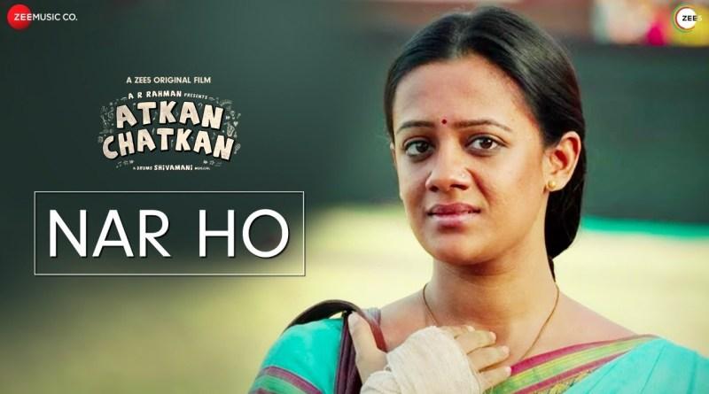 Nar Ho Lyrics - Uthara Unnikrishnan