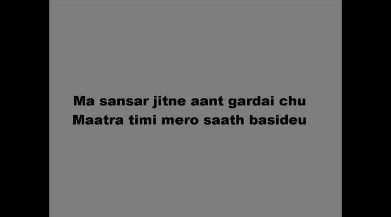 Ma sansar jitne lyrics - Sabin Rai