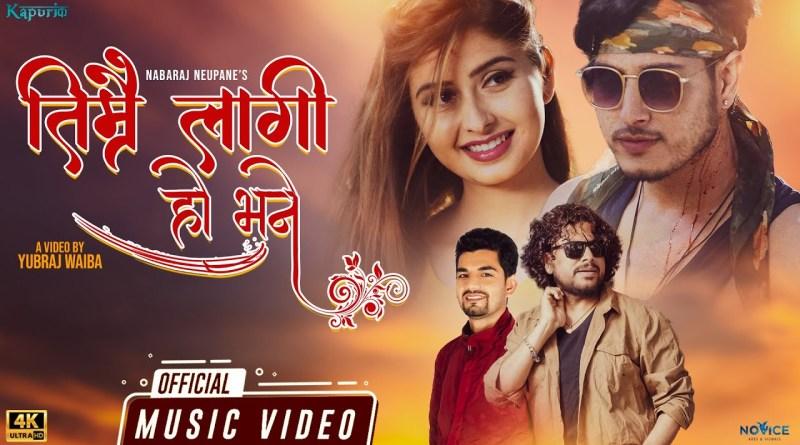 Timrai Lagi Ho Bhane lyrics - Pramod Kharel