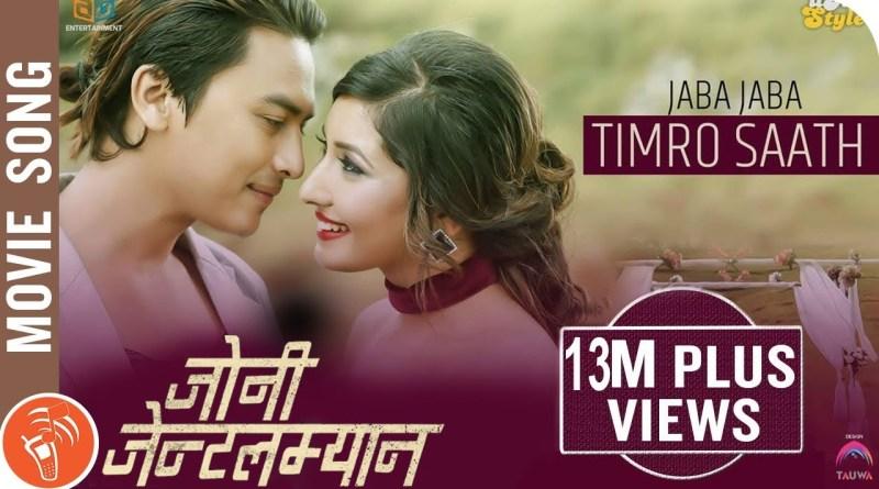 Jaba Jaba Timro Saath lyrics - Anju Panta, Suresh Lama