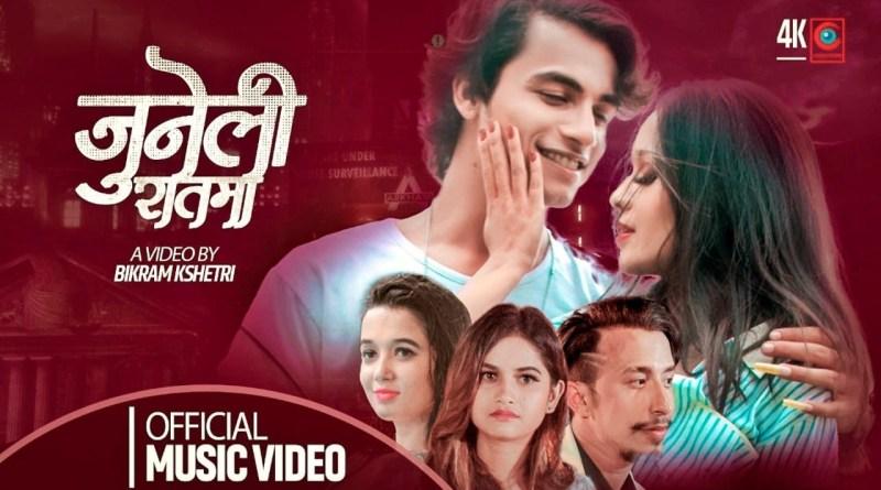 Juneli Raatma Lyrics - Bikram Kshetri, Eleena Chauhan