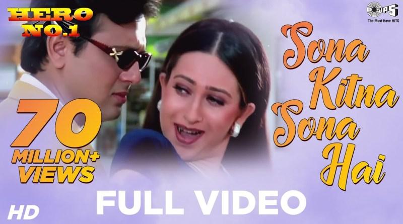Sona Kitna Sona Hai Lyrics - Udit Narayan, Poornima