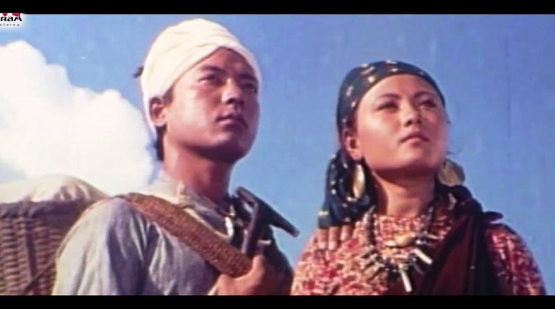 Chitko Gunyo Timile Lagauda lyrics - Seemarekha