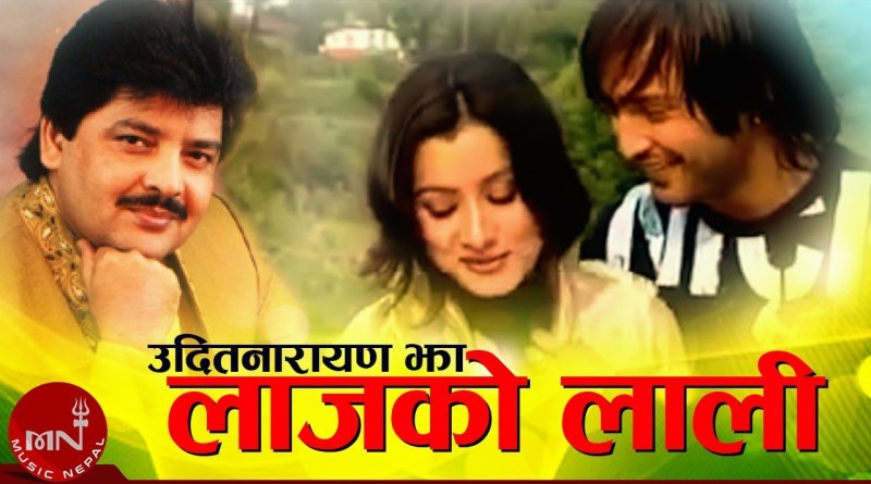 Laaj Ko Lali lyrics - Udit Narayan jha, Malika Karki