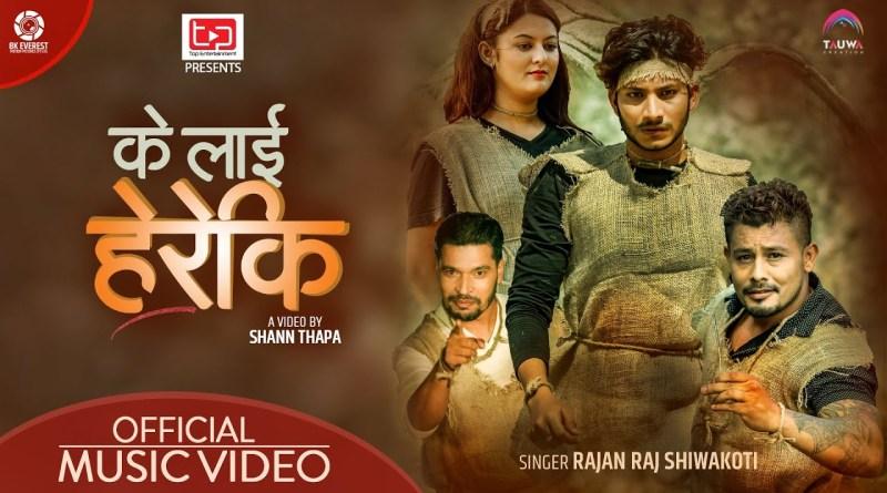 K Lai Hereki Lyrics - Rajan Raj Shiwakoti