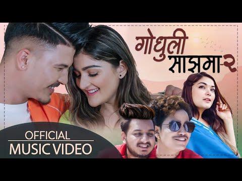 Kancha Hey Lyrics - Tanka Timilsina, Prabisha Adhikari