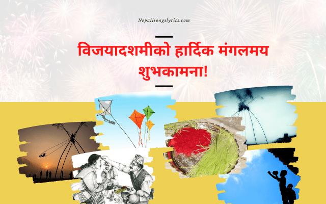 happy bijaya dashami / dashain 2077 in nepali language or font - subhakamana nepali ma
