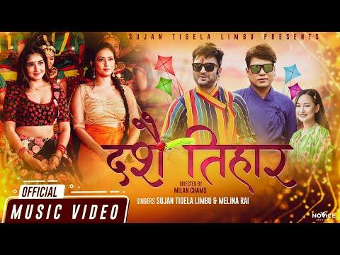 Dashain Tihar Lyrics - Sujan Tigela Limbu, Melina Rai