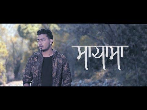 Maya ma Lyrics - Sushant KC