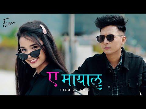 Eh Mayalu Lyrics - Ghongbaa, Gurans Dhakal