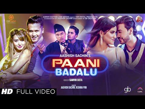 Paani Badalu Lyrics - Aashish Sachin, Reshma Pun