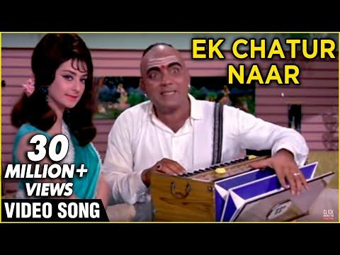 Mere Samne Wali Khidki Mein Lyrics - Kishore Kumar