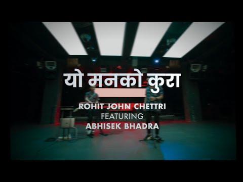 Yo Manna Ko Kura Lyrics - Rohit John Chettri Featuring Abhisek Bhadra - Yo mana ko kura