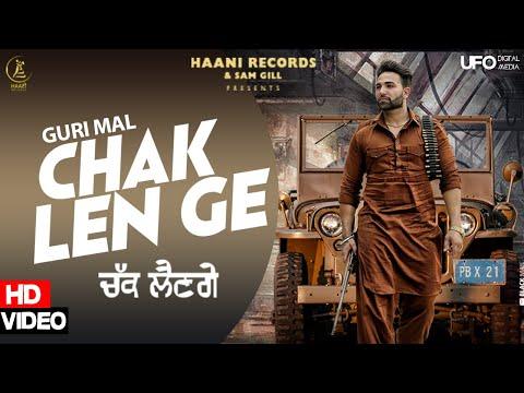 Chak Len Ge Lyrics - Guri Mal