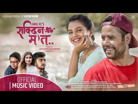 Sakdina Ma Ta Lyrics - Nishan Bhattarai, Anju Panta