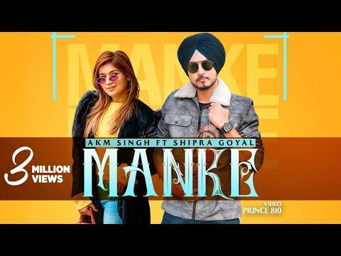 Manke Lyrics - AKM Singh