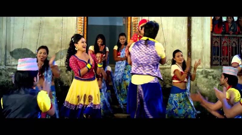 Yaspaliko Tiharai Ramailo Lyrics - Anju Panta, Pramod Kharel