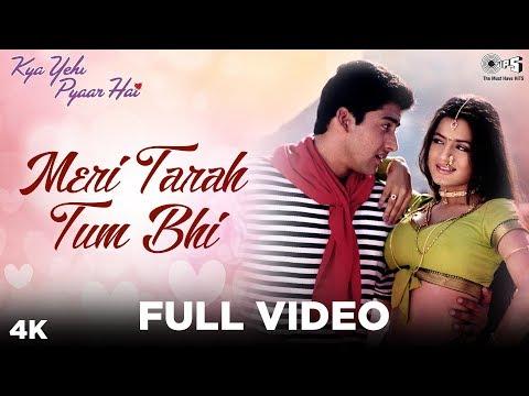 Meri Tarah Tum Bhi Lyrics - Alka Yagnik & Babul Supriyo