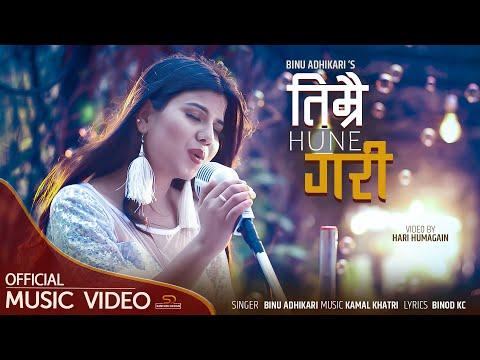 Timrai Hune Gari Lyrics - Binu Adhikari