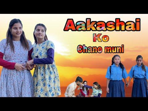 Aakashaiko chhano muni Lyrics - Bishwa Nepali, Ashmita Pariyar