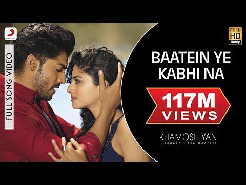 Baatein Ye Kabhi Na Lyrics - Manoj Yadav