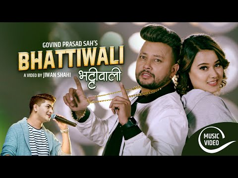 Bhattiwali Lyrics - Pratap Das,Jagat Tiruwa