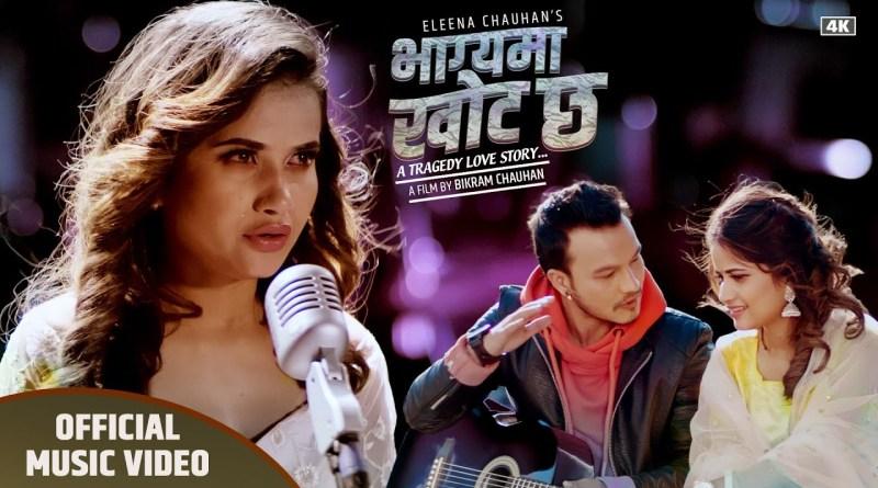 Bhagya Ma Khot Chha Lyrics - Eleena Chouhan