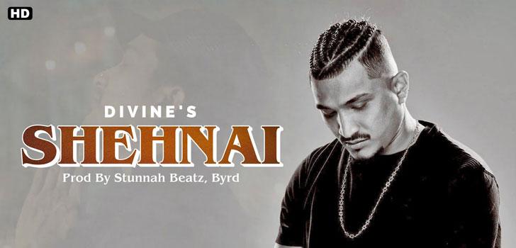 Shehnai Lyrics - Shehnai