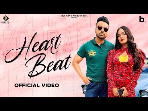 Heartbeat Lyrics - Ishan Kouran